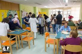 AFABUR recuerda con satisfacción el veinte aniversario del Centro de Día que se abrió en C/ Loudun nº 10 Bajo