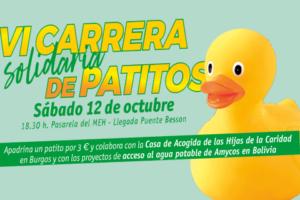 El sábado 12 de octubre tendrá lugar la VI Carrera Solidaria de Patitos de Goma