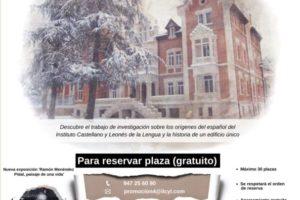 Programadas dos visitas guiadas al Palacio de la Isla de Burgos los días 26 y 27 de diciembre