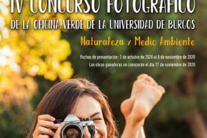 UBUverde convoca su IV Concurso de Fotografía Ambiental