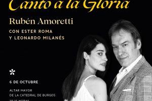 El bajo burgalés Rubén Amoretti cantará a la Gloria en la Catedral de Burgos el miércoles 6