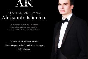 El altar mayor de la Catedral de Burgos acogerá un concierto del pianista ruso Aleksandr Kliuchko